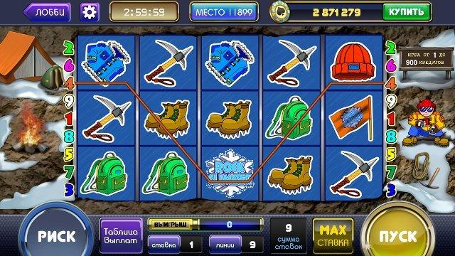 Вулкан Гранд - самое оригинально казино